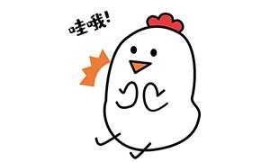 打破网站服务天花板,中秋国庆海报免费设计,快给犀牛云打call吧!