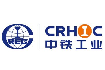 600528:中铁高新工业股份有限公司第七届监事会第九次会议决议公告