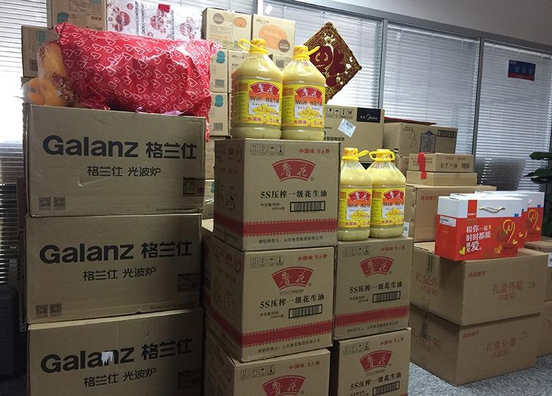 拜尔集团2017年度庆功大会即将拉开大幕,年货礼物丰厚诱人!