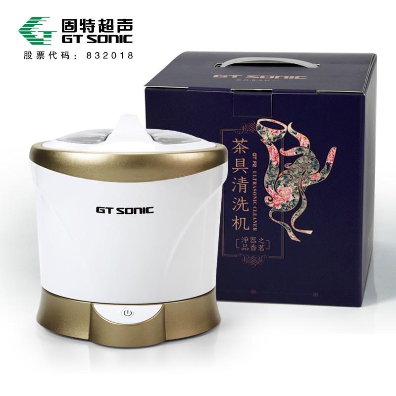 GT-F2 超聲波茶具清洗機