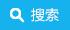 上海泓济环保科技股份有限公司