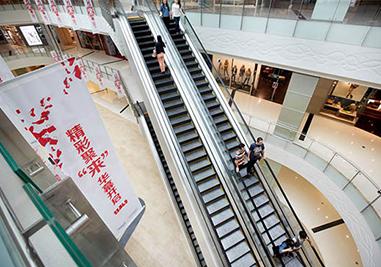 自动扶梯和人行步道