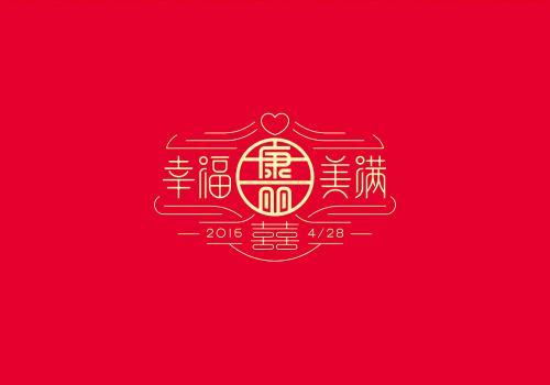 营销植入过度 春节红包大战成套路