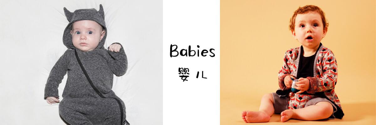BABIES | 婴儿