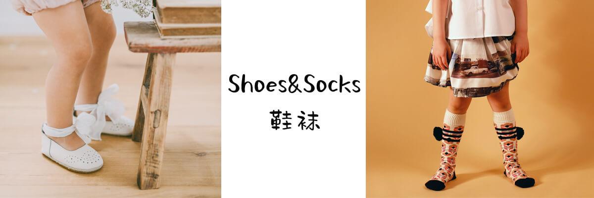 SHOES&SOCKS | 鞋袜