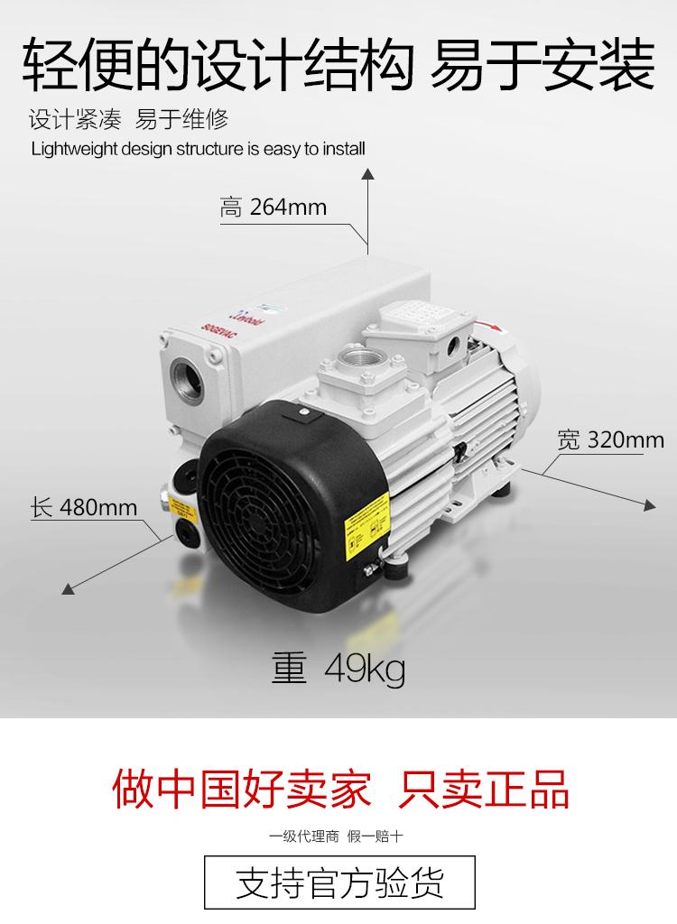 德国Leybold莱宝真空泵SOGEVAC SV200油封式旋片泵