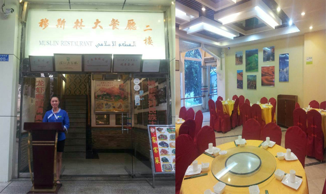 500104  Musilim Hotel(Shenzhen Luohu Branch)-Halal Meal  10 people package