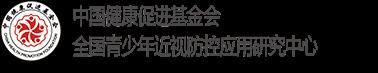 专业视觉训练-北京中青辰光眼健康管理有限公司