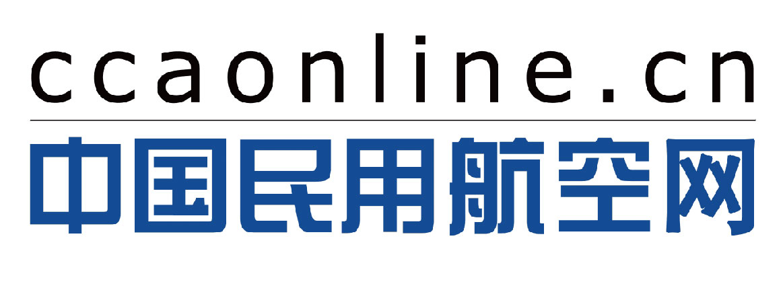 中国民用航空网