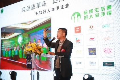 2018进出口食品创新发展论坛在深圳成功举办
