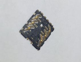 NANO SIM 0.3H BLOCK-1.062