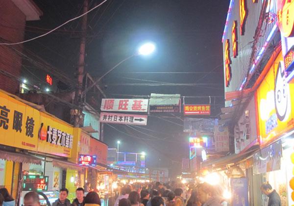 杭州市滨江区高教园区商业街