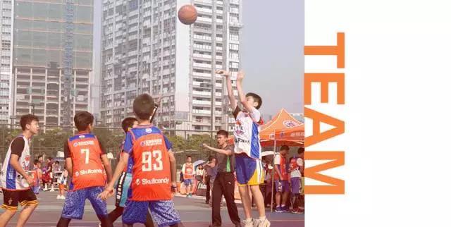 国庆篮球3V3奖品大揭秘!