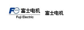 富士电机(锦州)股份公司