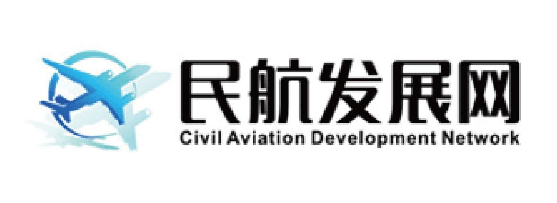 民航发展网
