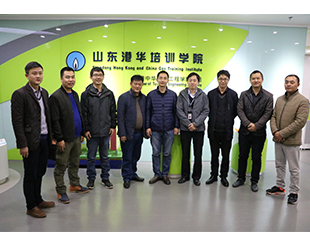 关于湖北省举办聚乙烯(PE)管道焊工第十四期培训班的通知