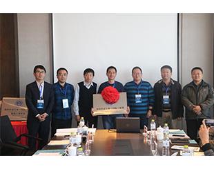 关于湖北省举办聚乙烯(PE)管道焊工第十三期培训班的通知