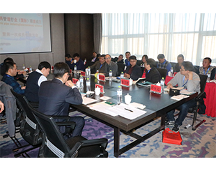 北京燃气集团公司开展特种设备PE焊工培训工作