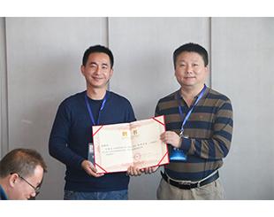 关于山东省举办2013年特种设备作业人员非金属(PE)焊接第一期取换证考前培训的通知