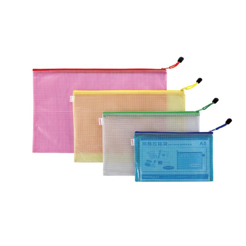 PVC网格拉链袋
