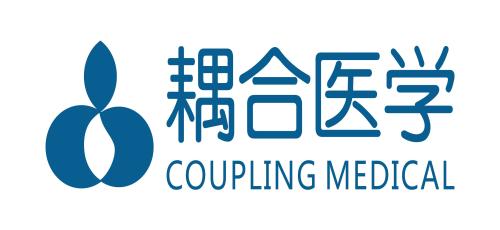 武汉耦合医学科技有限责任公司