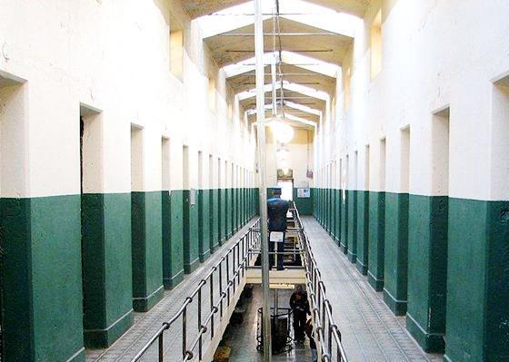 监狱manbetx体育app解决方案