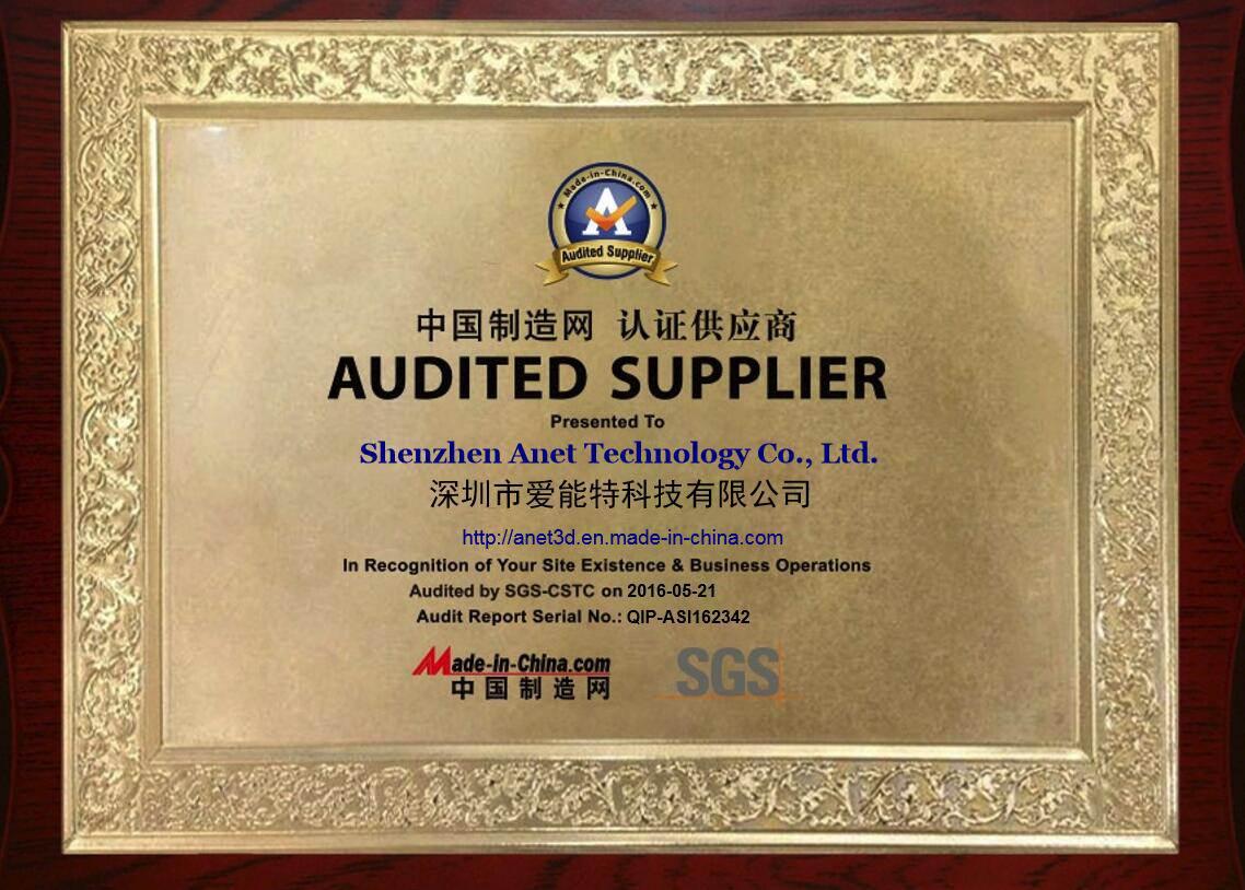 中国制造网认证证书
