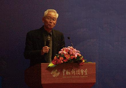 叶关荣教授