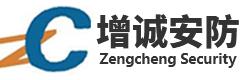 西安智能门禁考勤系统—西安增诚安防工程有限公司