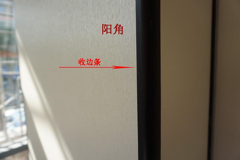 集成墙板在安装转角处时有几种处理方法?