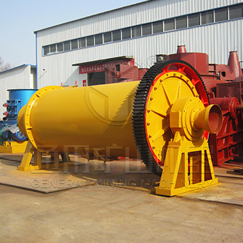 Jiangsu Huaian 50 TPH Steel Slag Powder Grinding Production Line