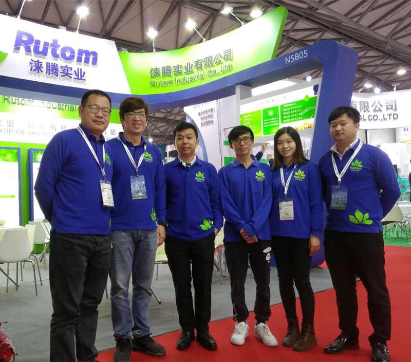 涞腾实业2018上海CAC圆满落幕