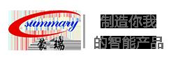 SMT钢网加工制作—深圳市蒙瑞电子有限公司