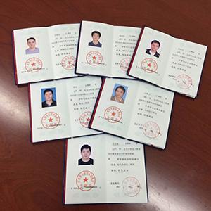喜讯!亚博竞猜科技11人喜获初中级职称