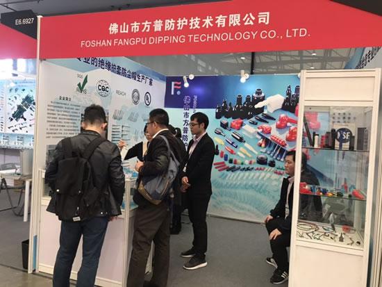 2018万博手机版ios与您继续相约慕尼黑上海电子展