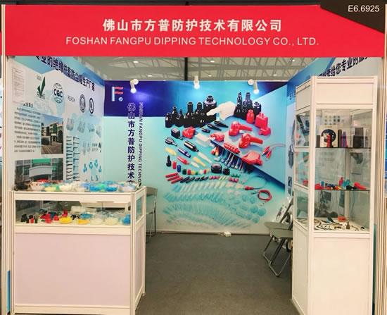 2018千亿国际娱乐qy966与您继续相约慕尼黑上海电子展