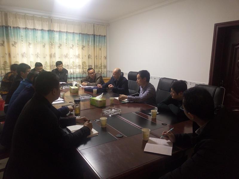 十堰市建委领导到公司竹山县污水项目部调研指导工作