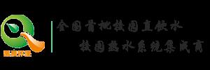 长沙禹泉环保科技有限公司