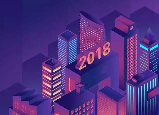 满载荣誉2017,鼓励前行2018