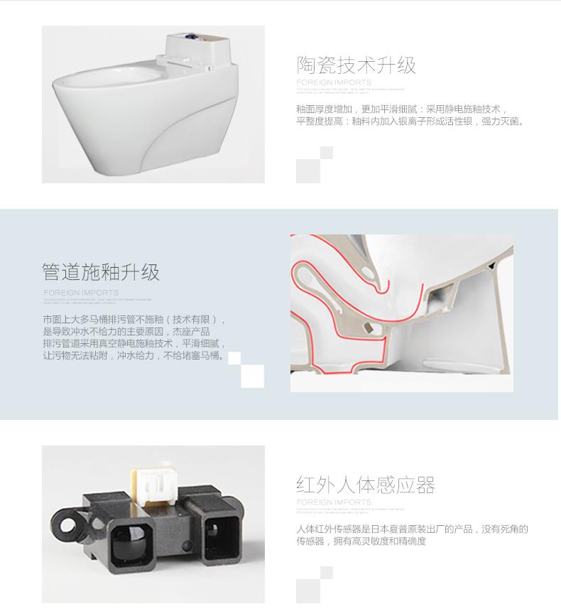 杰座 LZ-0702z 时尚独特设计风格的电力水冲洗亚博体育苹果app官方马桶