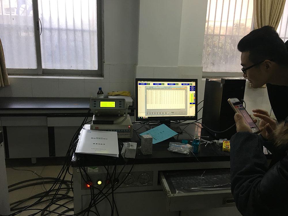 江苏水利质检站 花岗岩弹性模量测试