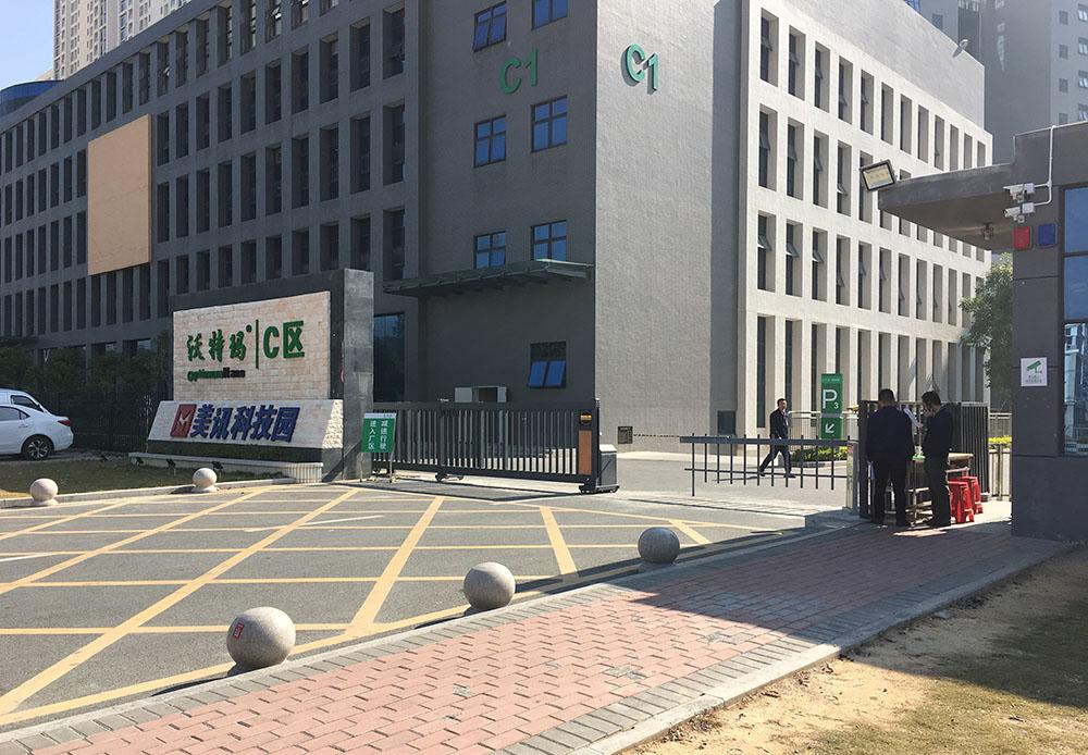 深圳沃特玛车用动力电池振动试验