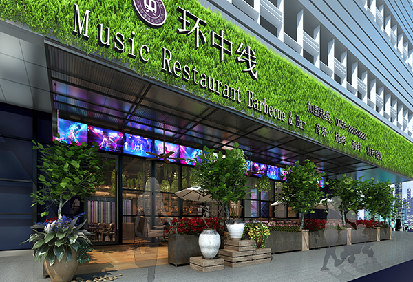 环中线音乐餐厅-木棉湾地铁站点