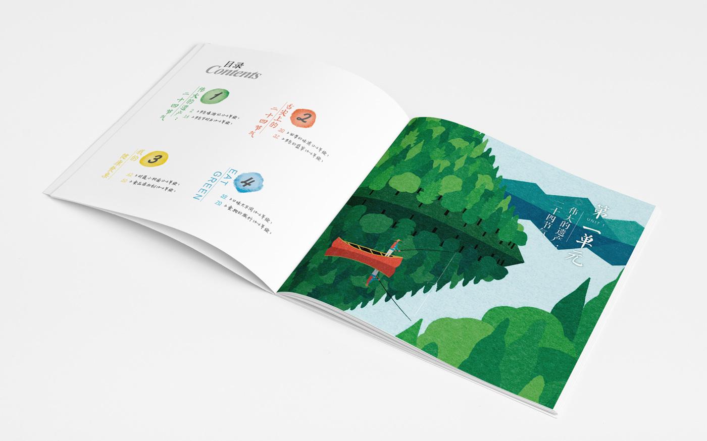 谁能帮你设计学校的理念和课程体系?