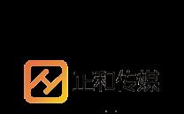 南京正和文化传媒有限公司