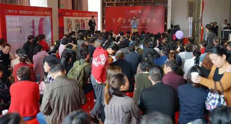 千赢国际app手机版国际时代广场商铺再续热销传奇