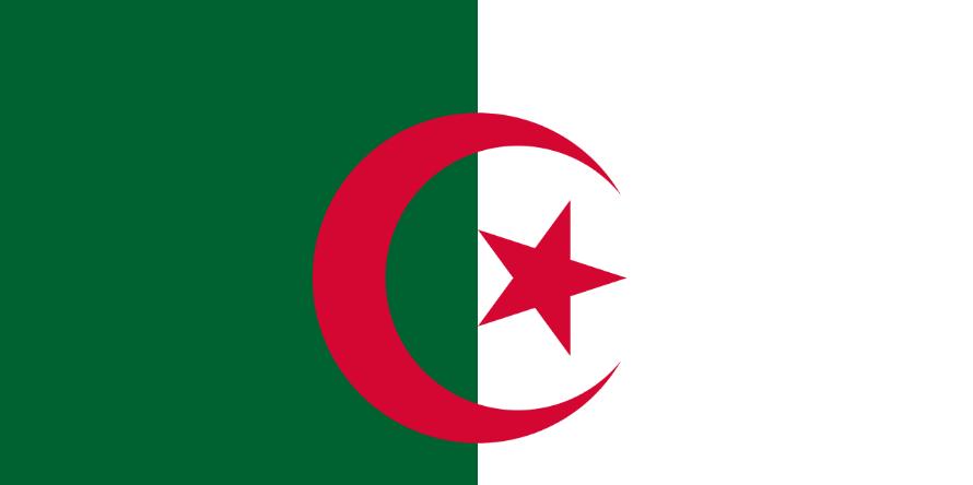PCA 认证(阿尔及利亚 )