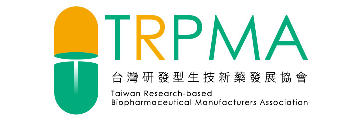 台灣研發型生技新藥發展協會