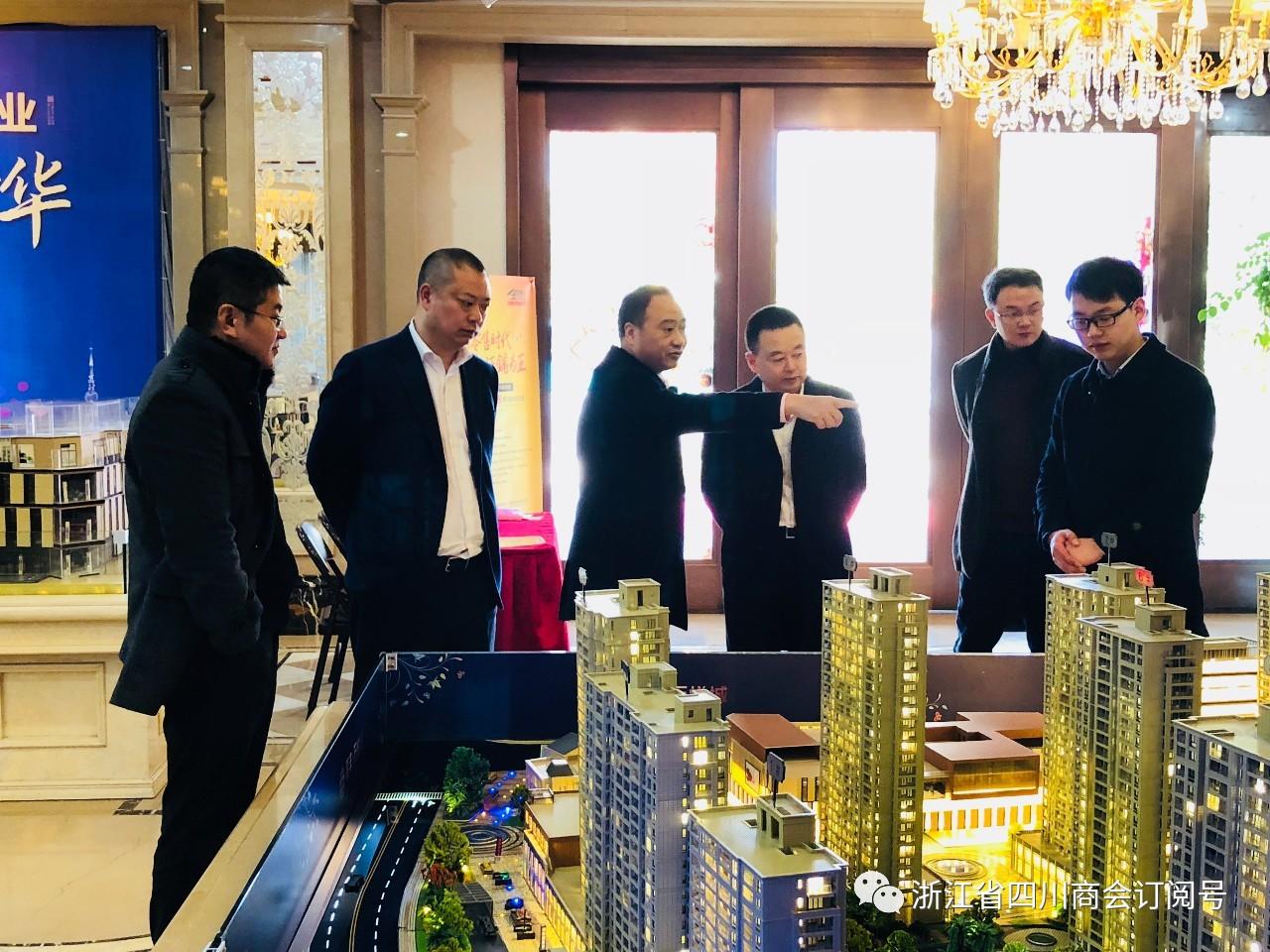 自贡市自流井区区委书记曾健到访浙江省四川亚虎下载app