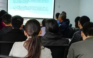 第一期技术研讨会